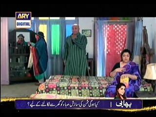 Quddusi Sahab Ki Bewah - Episode 154 - June 18, 2014 - Part 2