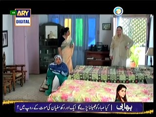 Quddusi Sahab Ki Bewah - Episode 154 - June 18, 2014 - Part 3