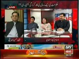 Kashif Abbasi (Off The Record) 16th June 2014 On ARY News