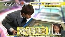 KAT-TUN Nakamaru & Kamenashi Hakone Trip Shuichi Eng sub