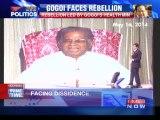 Facing dissidence, Gogoi summoned