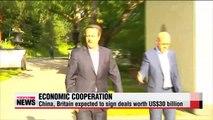 Chinese Premier Li Keqiang arrives in UK for official visit
