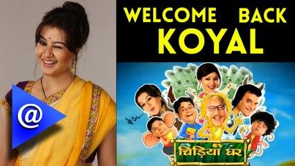 On the set of 'Chidiya Ghar' - AtTellywood