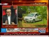 Gulu Butt was given task to assasinate Tahir Qadri's son Hasan Moiuddin - Dr.Shahid Masood