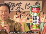 Morning Musume '14 KAGOME cm