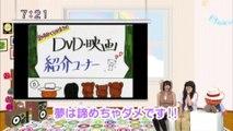 sakusaku.14.06.18 (3) DVD紹介コーナー「風立ちぬ」