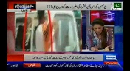 Klasra & Qazi: Khawaja Saad Rafiq is defending killings just for his seat ...