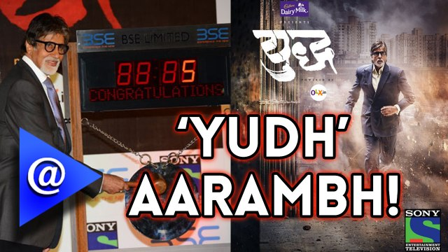 Amitabh Bachchan rings opening bell of BSE while promoting 'Yudh' - AtBollywood