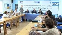 """Rencontre sous le thème """"L'accès à la justice pour les droits sociaux au Maroc"""""""