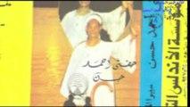 حفنى احمد حسن - يعمل إيه _ HEFNY AHMED HASSN - YEAMEL EAH