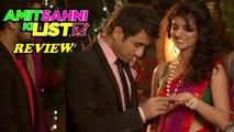 Amit Sahni Ki List | A Funny Matrimonial Flick | Trailer Review