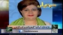 Such News Headlines - 10am - June 19, 2014