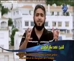 Frédéric Omar Kanouté_L'islam c'est ma vie!!_Footballeur Fc Séville(Espagne)
