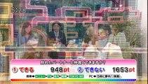 gojimu140620【内藤さん代打出演】