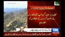 Operation Zarb-e-Azb Gunship helicopters and Jets pounded terrorists hideouts in Miranshah, North Waziristan