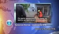 IZJAVA TELEFONSKA OD BUGARSKI NOVINAR VALENTIN KOSTOV ZA POPLAVITE  21 06 2014