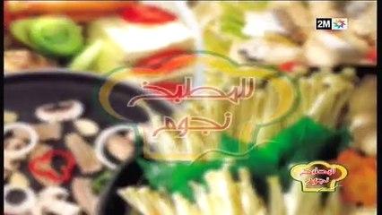 Restaurant Libzar Marrakech Lilmatbakhi Noujoum