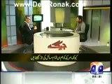 Jirga on Geo News (American Journalist Stewcole Exclusive..) – 21st June 2014