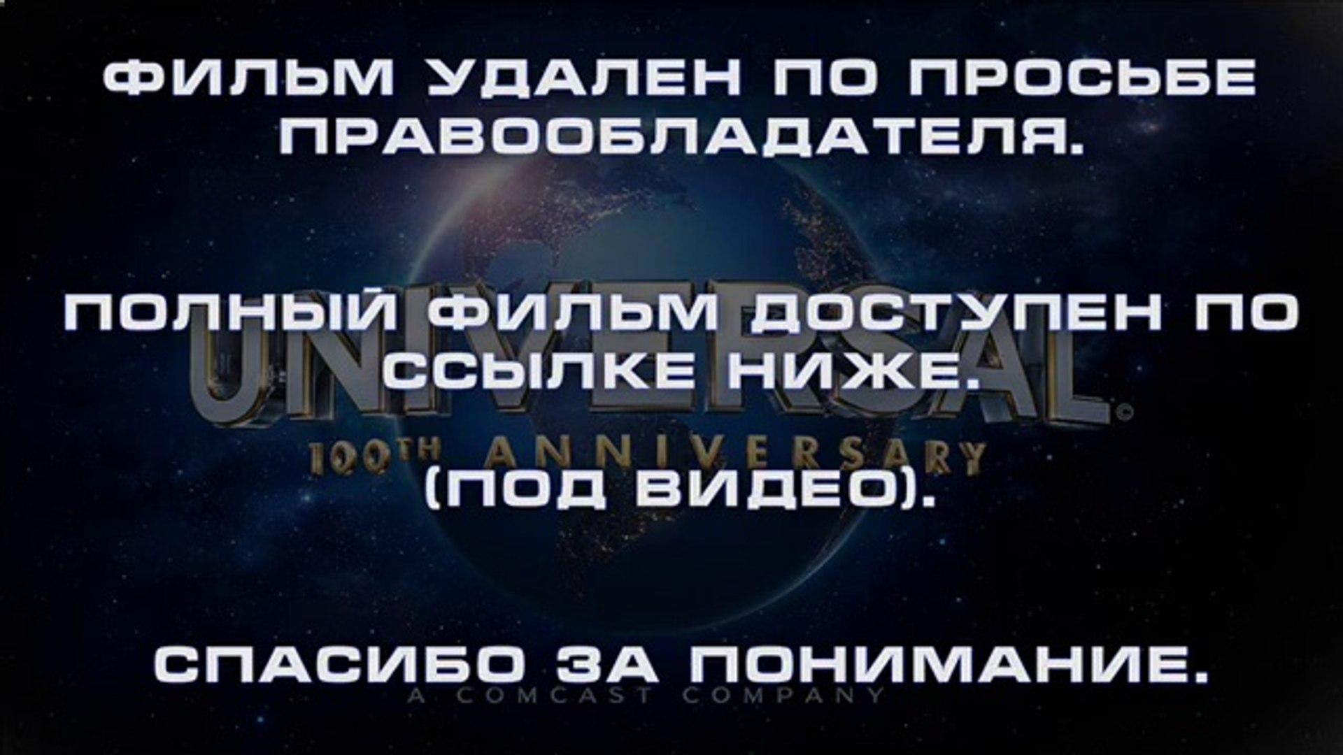 Смотреть бесплатно Тупой и еще тупее2 online HD 1080