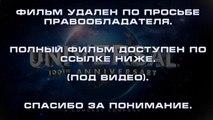 смотреть онлайн Добро пожаловать в капкан (2014) в хорошем качестве бесплатно