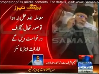 Emirates Airlines contacts Fed. Govt, says plane was bound for Islamabad - 23rd June 2014
