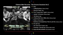 Chinese Man  Ft. Plex, Lush One - Batteries not Included