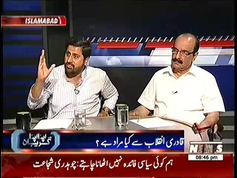 Fight between Anchor Matiullah Jan and PTI's Fayyaz Ul Hassan Chohan in a Live Show