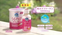 00446 lotte collagen usuda asami beverages health and beauty - Komasharu - Japanese Commercial