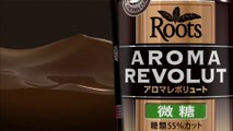00465 jt roots aroma black aroma revolut beverages - Komasharu - Japanese Commercial