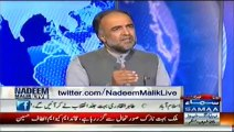 23 Jun 14 - QET Altaf Hussain Exclusive Interview with Nadeem Malik on Samaa TV