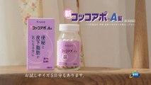 00526 kracie kokkoapo satomi ishihara health and beauty cool - Komasharu - Japanese Commercial