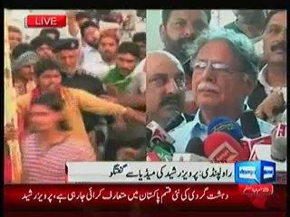 Workers Beaten Police On The Order Of Tahir Ul Qadri:- Pervez Rasheed Media Talk