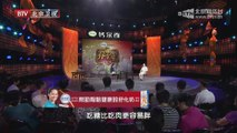 20140624 养生堂 2014-06-24