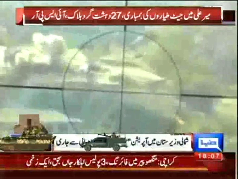 Dunya New - Fresh air strikes kill 47 terrorists in North Waziristan, Khyber Agency