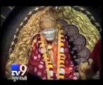Devotees of Sai Baba files case against Shankracharya in Shirdi - Tv9 Gujarati