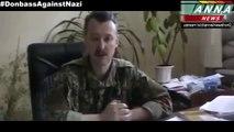 Игорь Стрелков - 'Нам доставили беспилотник!' 24.06.2014г.