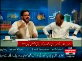 Intense Fight Between Omer Riaz AbbasiPAT & Malik Shakeel Awan PMLN