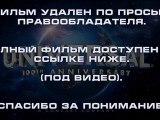 3QWV3 Грязь смотреть онлайн hd 720