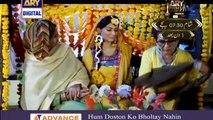 Bhabhi Episode 8 Full on Ary Digital Asia - (Bhabhi Episode 8)