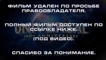 3XBE3 Помпеи смотреть онлайн hd 720