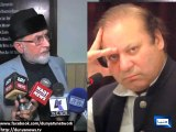 Dunya news-Tahirul Qadri acknowledged Sharif Brothers and their family's love in past