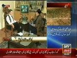 Tahir-ul-Qadri in Khara Sach With Mubashir Lucman (24th June 2014) Is Revolution Postponed
