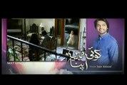 Koi Nahin Apna - ARY Digital - Episode 13 promo
