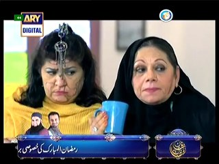 Quddusi Sahab Ki Bewah - Last Episode 155 - June 25, 2014 - Part 1