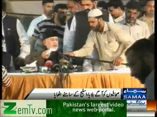 Dr.Tahir-ul-Qadri in Angry Mood Before Press Conference – Must Watch