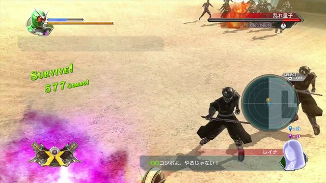 Kamen Rider_ Battride War II - 仮面ライダーバトライド・ウォーⅡ - PART 4 [1080p]