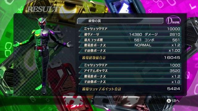 Kamen Rider_ Battride War II - 仮面ライダーバトライド・ウォーⅡ - PART 7 [1080p]