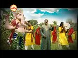 Simriye Aad Ganesh
