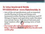 3c lotus boulevard noida 9910006454 resale 3c lotus panache noida