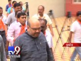 Backed by RSS, Amit Shah Front-runner to replace Rajnath Singh as BJP President - Tv9 Gujarat